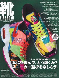19 O.K. FINEBOYS靴 vol12 cover-