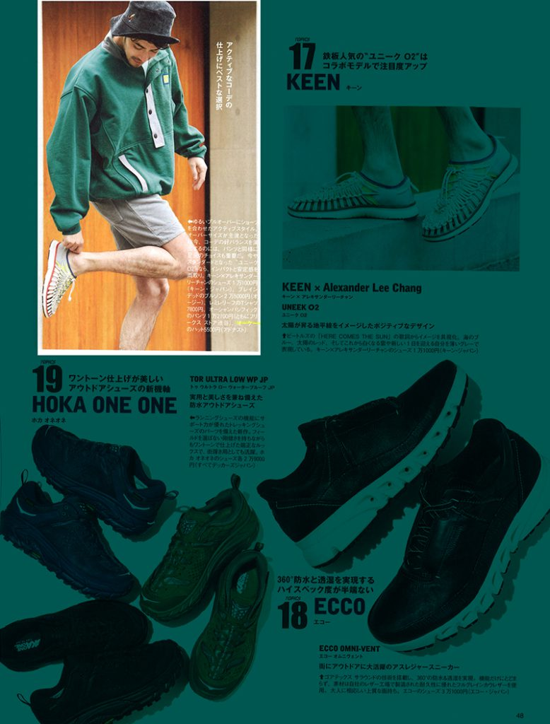 19 O.K. FINEBOYS靴 vol12 p48-