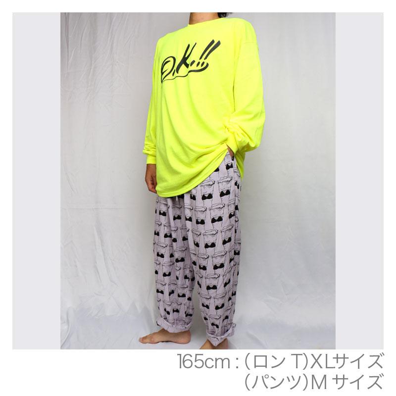 IMG_9015XL下M