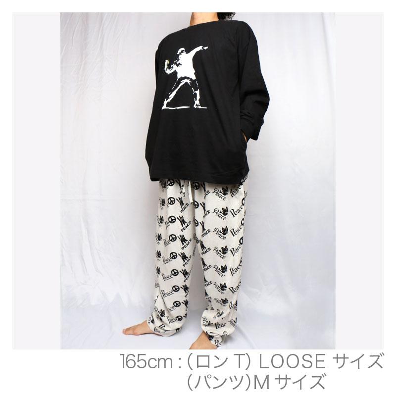 IMG_9099LOOSE下M