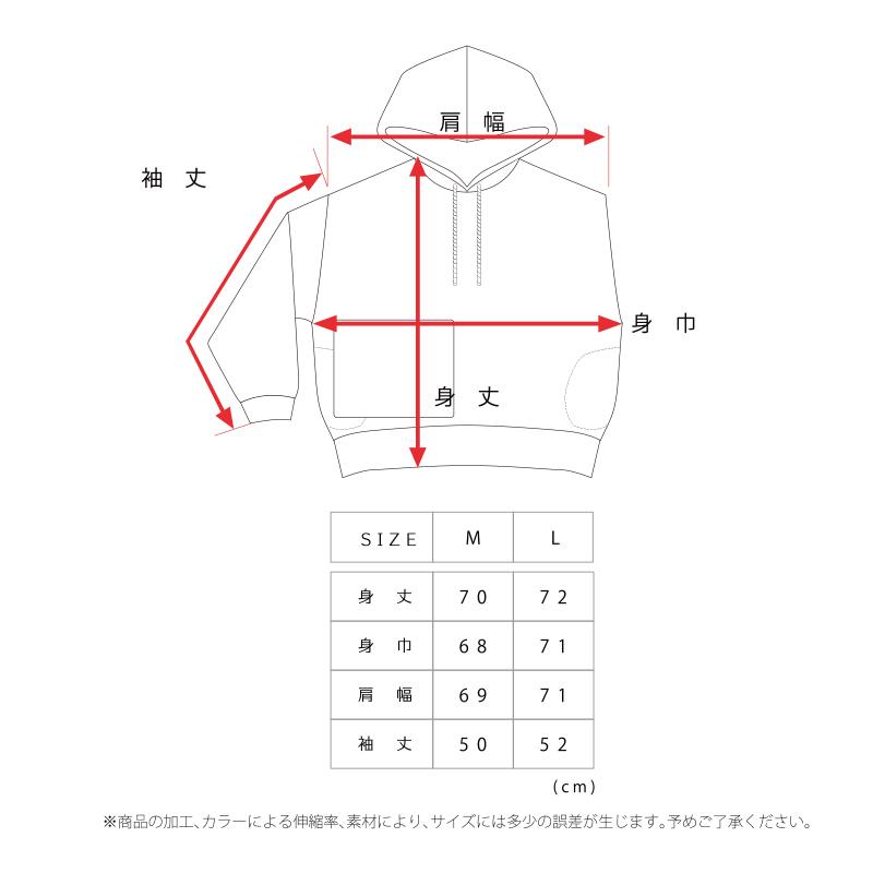 size10_バリPK