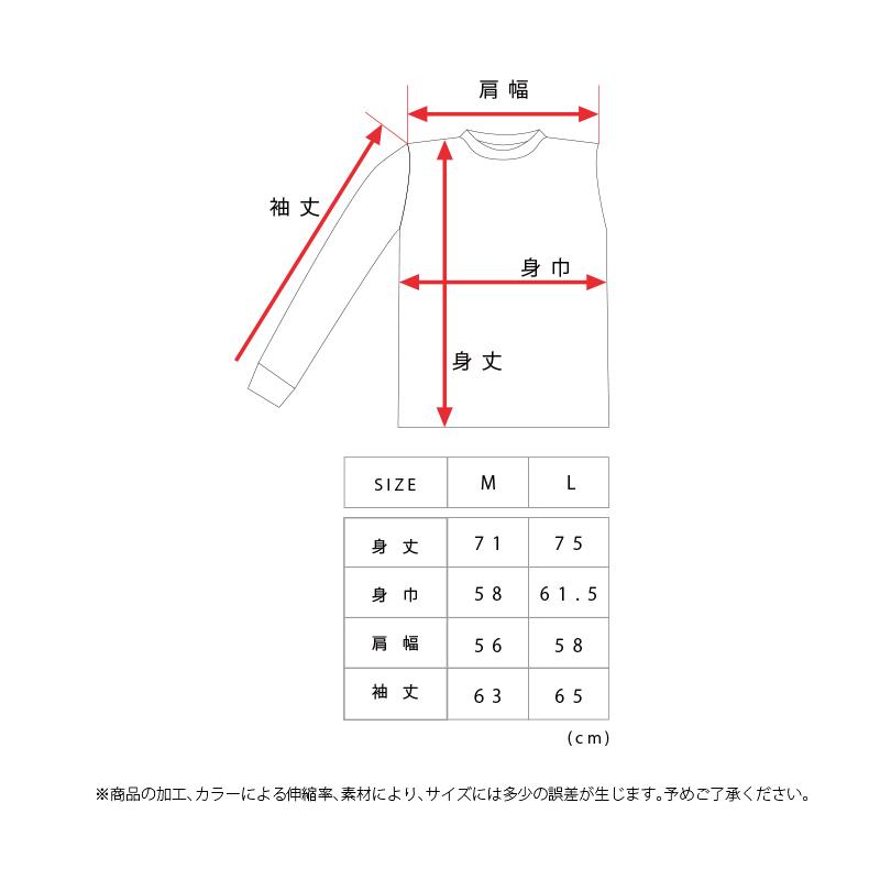 size20_中国LS